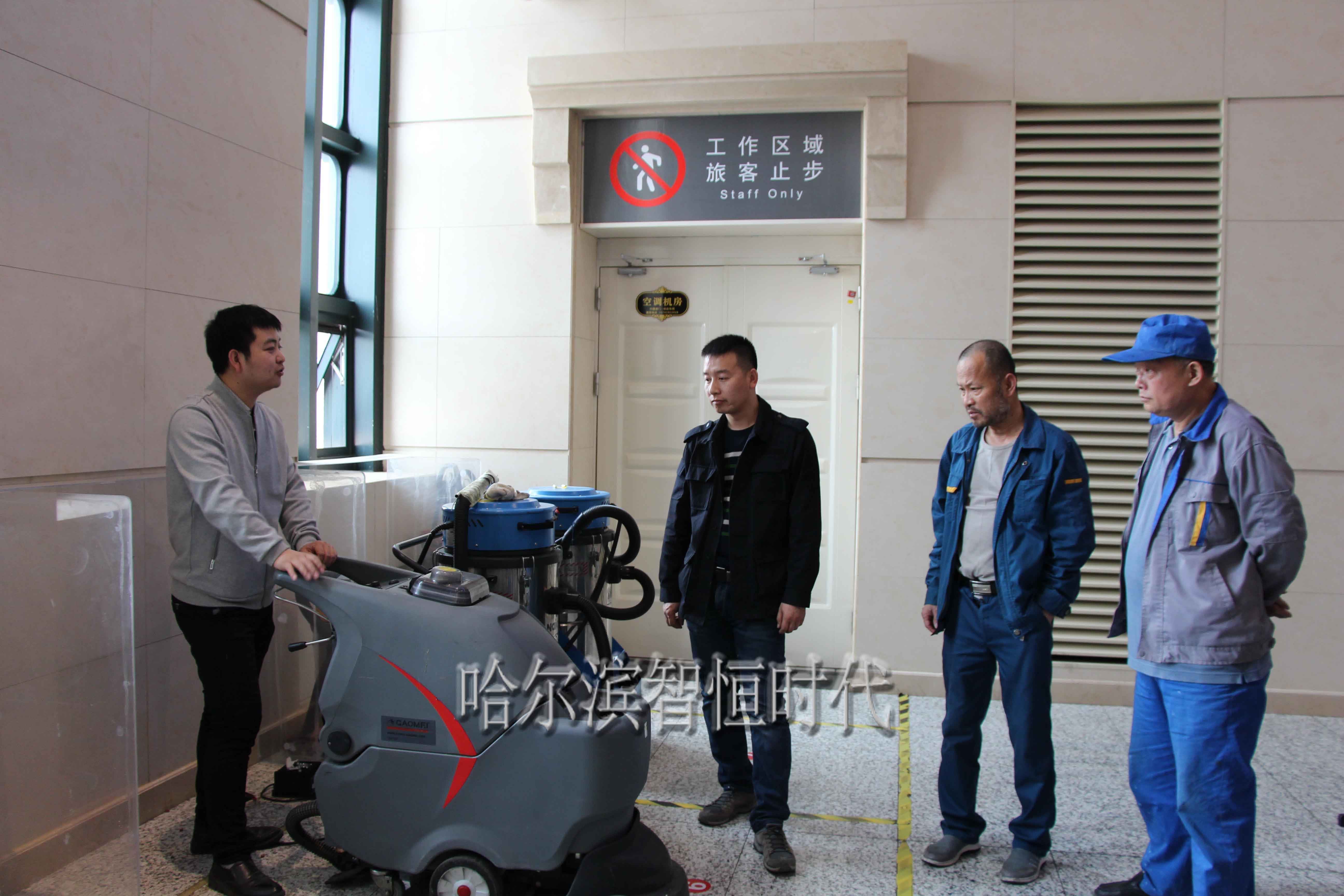洗地机设备培训
