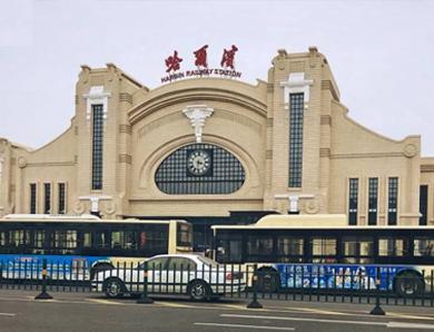 黑龙江哈尔滨火车站_哈站