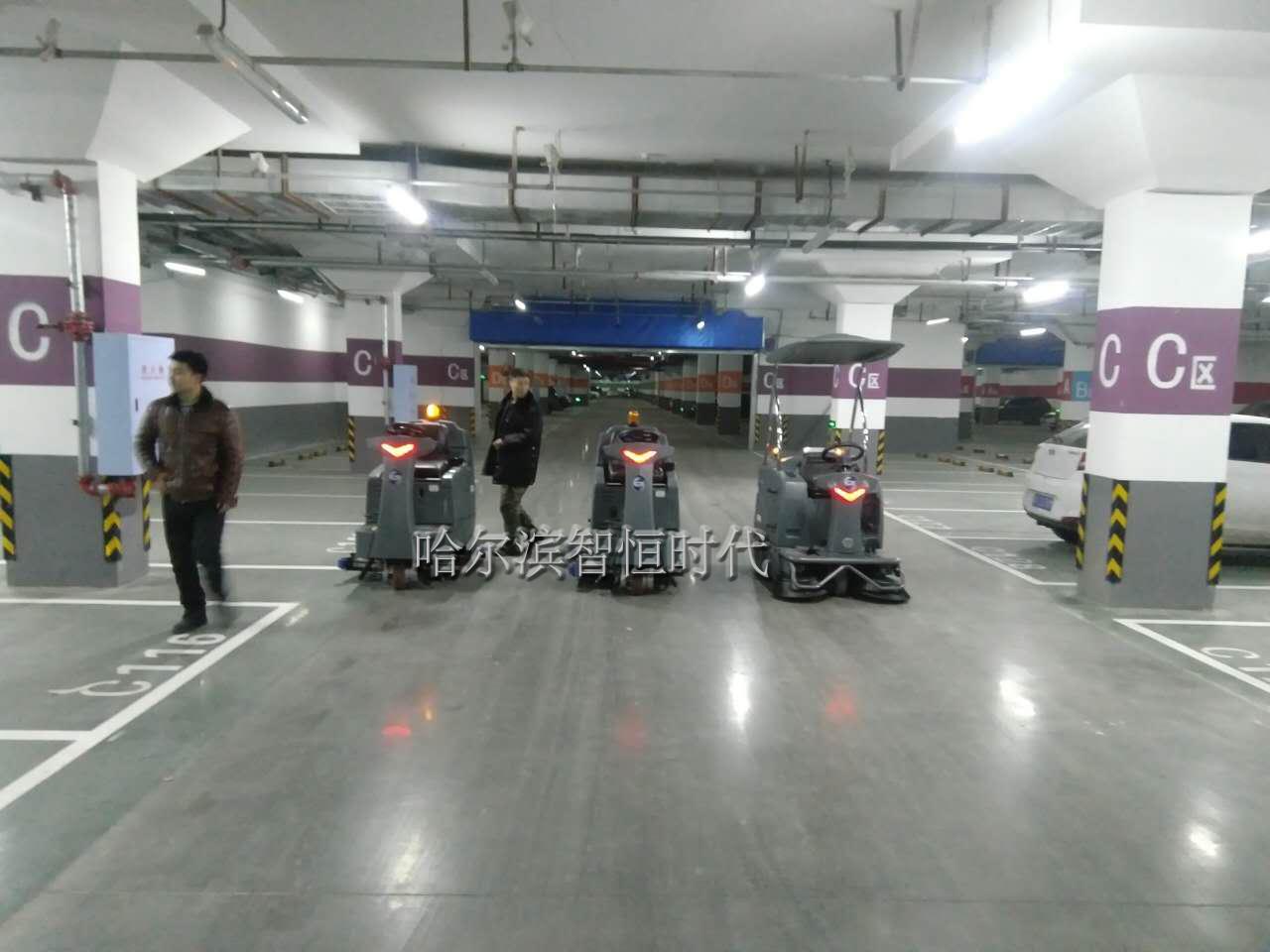 ICE亚博体育app下载阿根廷合作伙伴地下车库清理