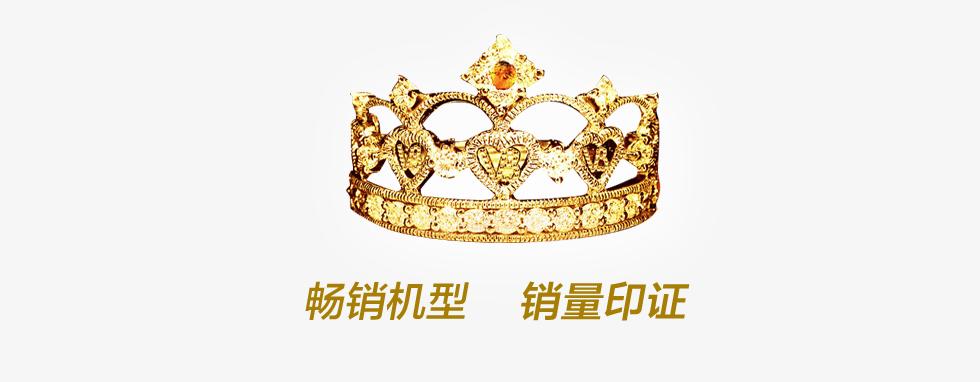 2手推式新万博官网b 畅销机型