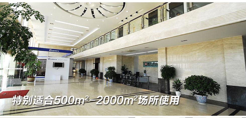 3手推式新万博官网b 适用500平米-2000平米
