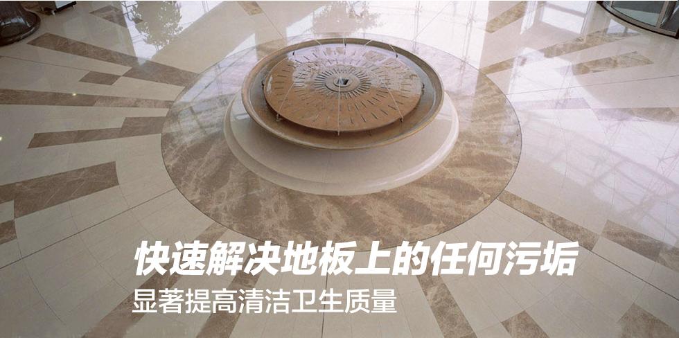 6手推式新万博官网b 轻松解决地面污垢