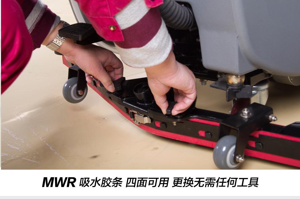 9GM50B手推式新万博官网b吸水胶条 四面可用