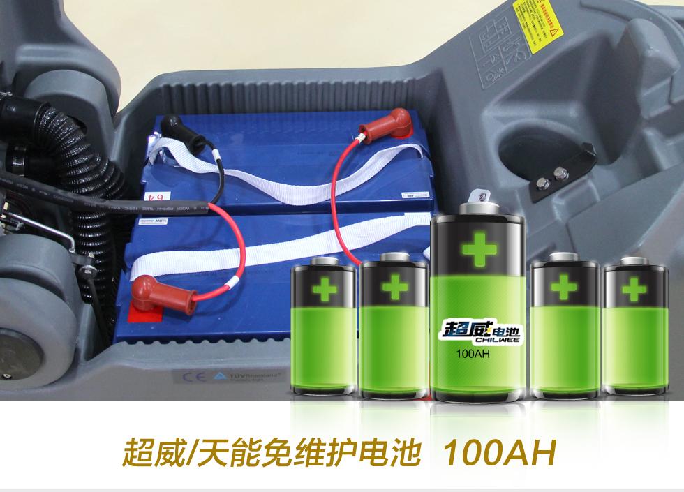 11手推式新万博官网b适用超威天能电池100AH