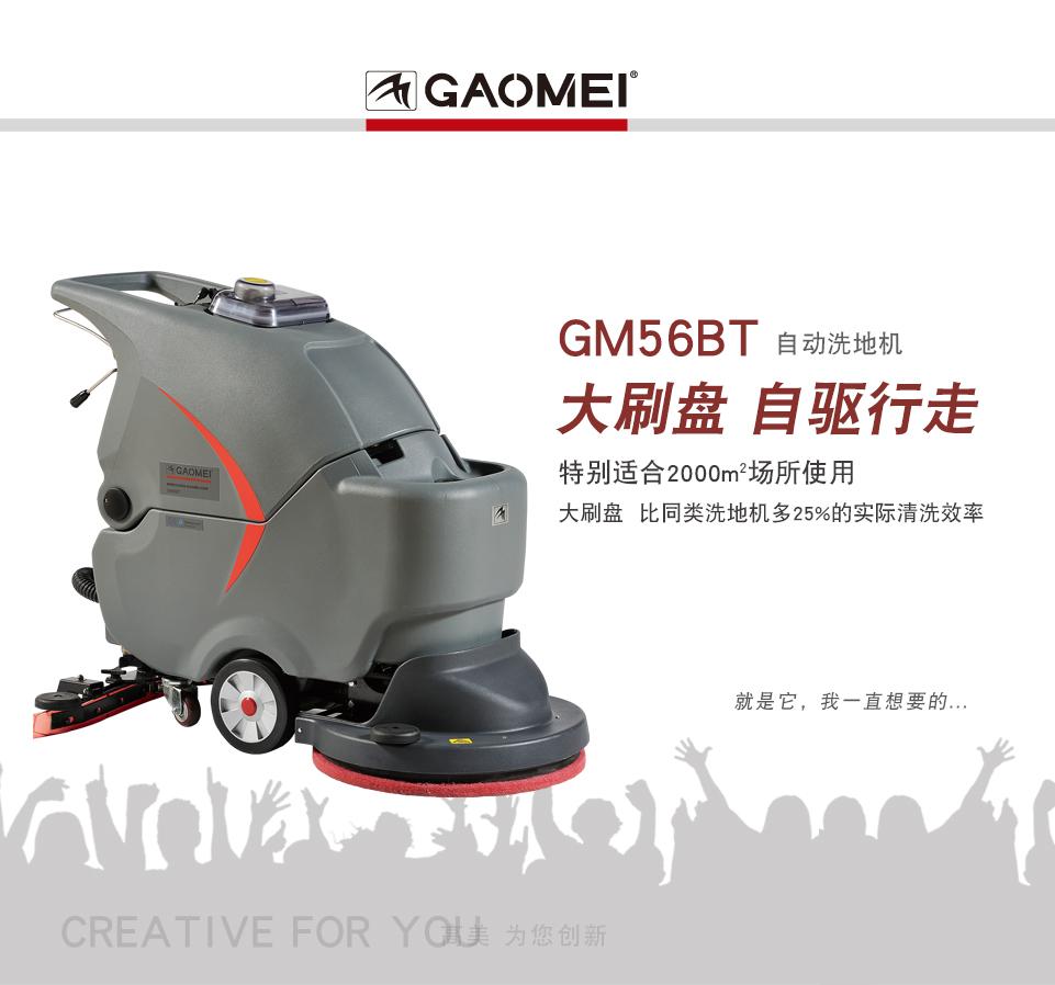 1全自动新万博官网bGM56BT静音新万博官网b