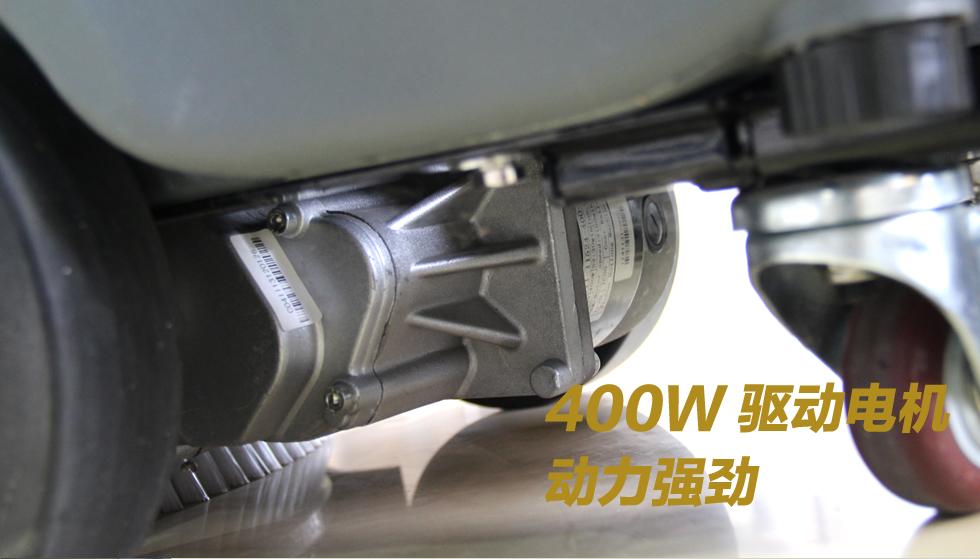 10全自动新万博官网b 400W 驱动电机