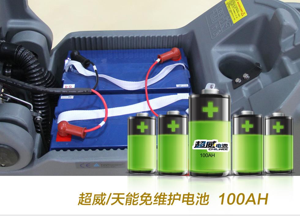 11全自动新万博官网b 超威电池