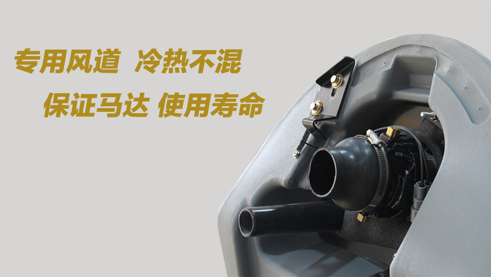 10高美全自动新版亚博体育app下载GM70BT