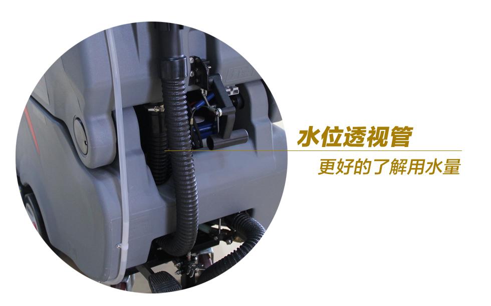 14高美全自动新万博官网bGM70BT