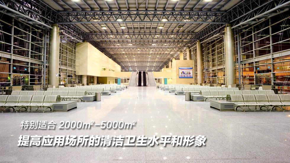 5高美爱卡洗地车清洁2000平米-5000平米