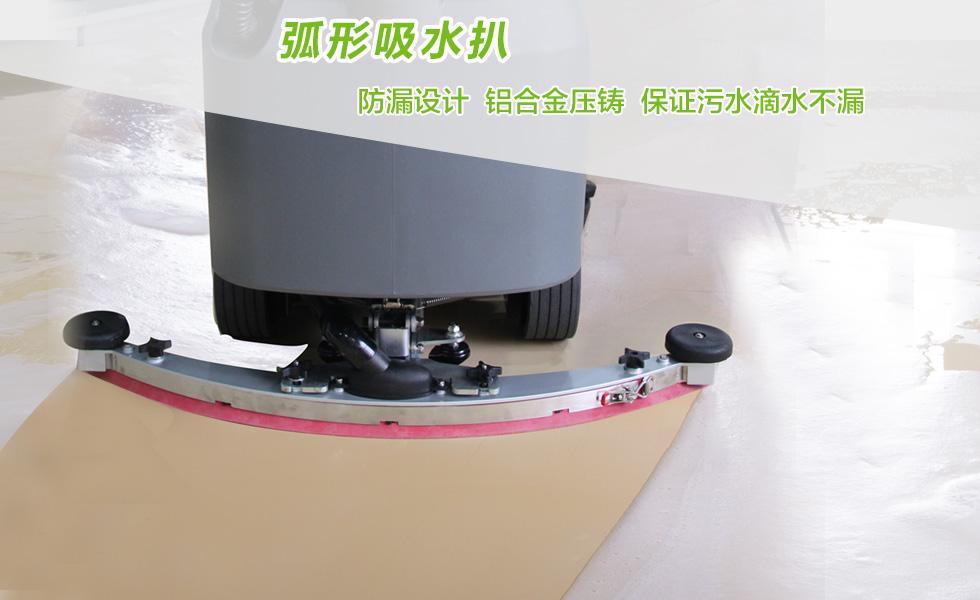 11高美洗地车GM-MINI