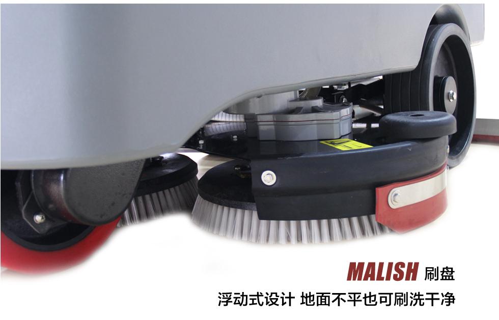 12高美洗地车GM-MINI