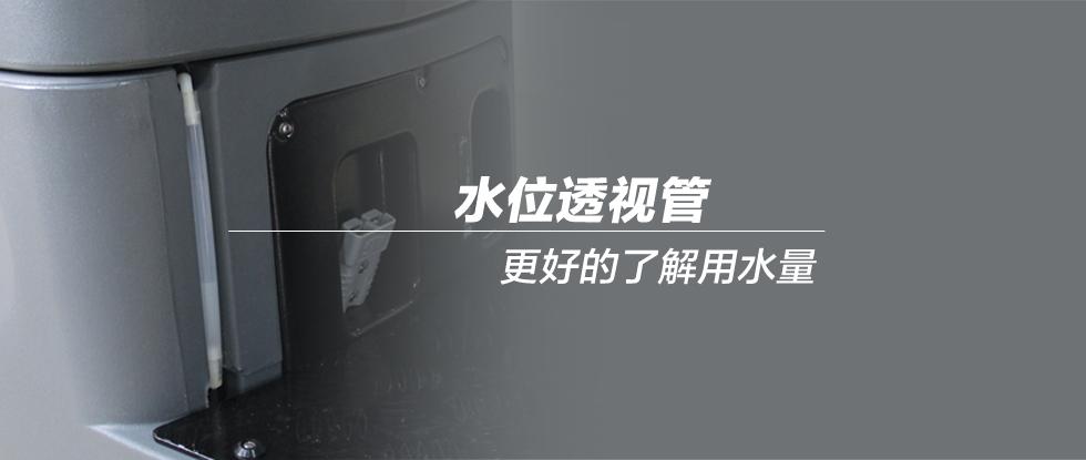 14高美洗地车GM-MINI