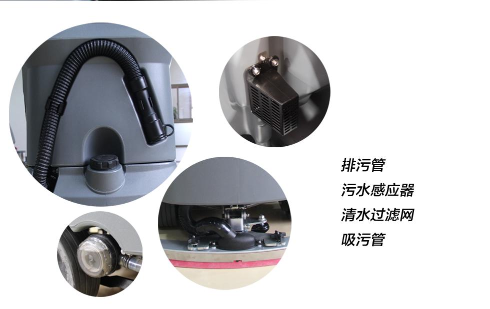15高美洗地车GM-MINI