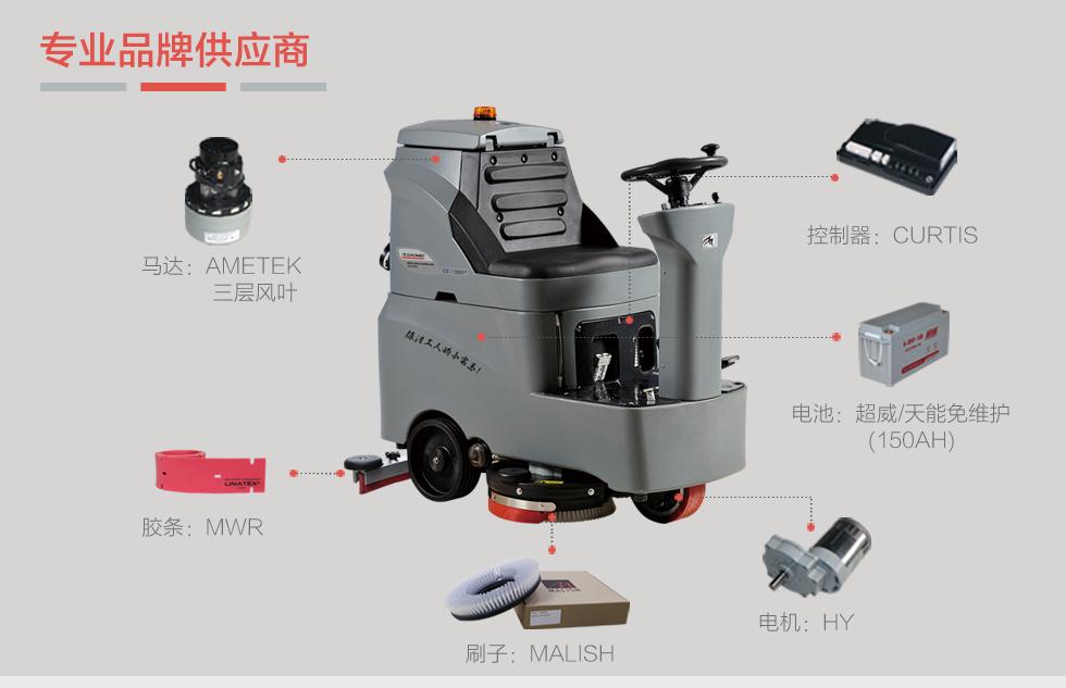 17高美洗地车GM-MINI