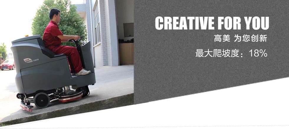 11驾驶式新版亚博体育app下载GM110BT85