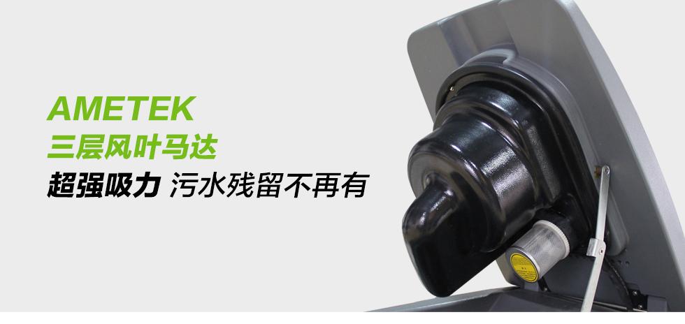 14驾驶式新版亚博体育app下载GM110BT85