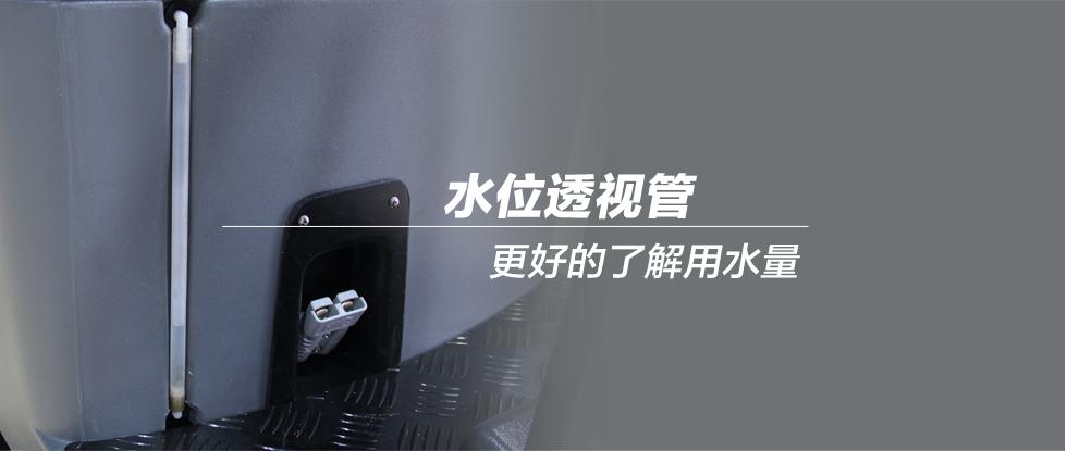 15驾驶式新版亚博体育app下载GM110BT85