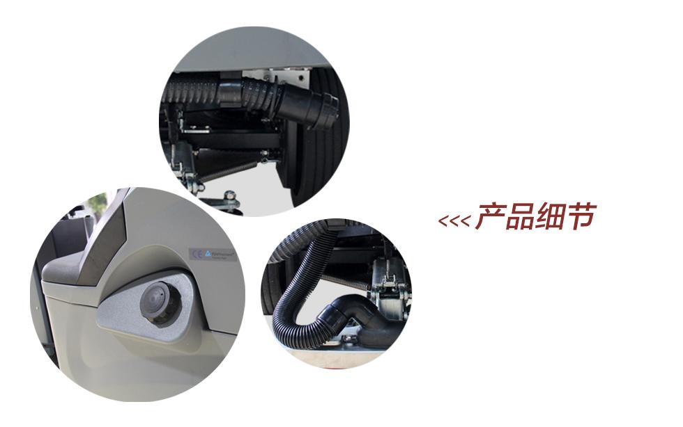 16驾驶式新版亚博体育app下载GM110BT85
