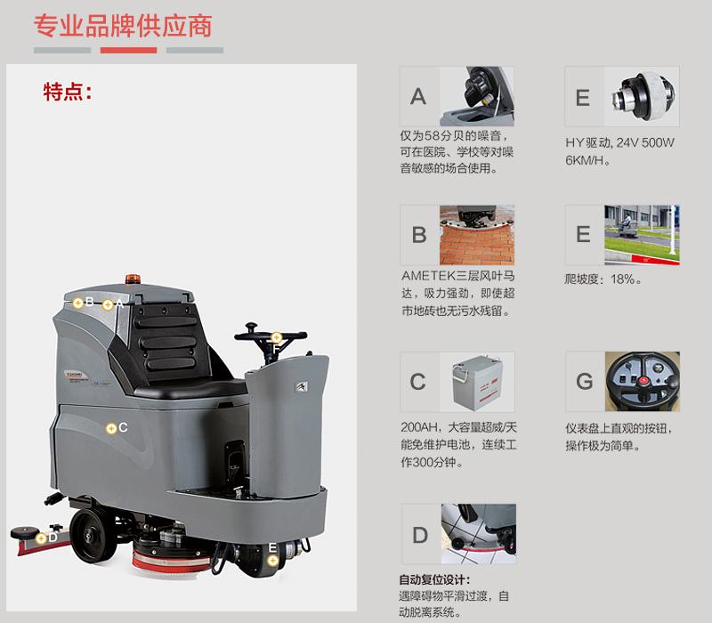 18驾驶式新版亚博体育app下载GM110BT85