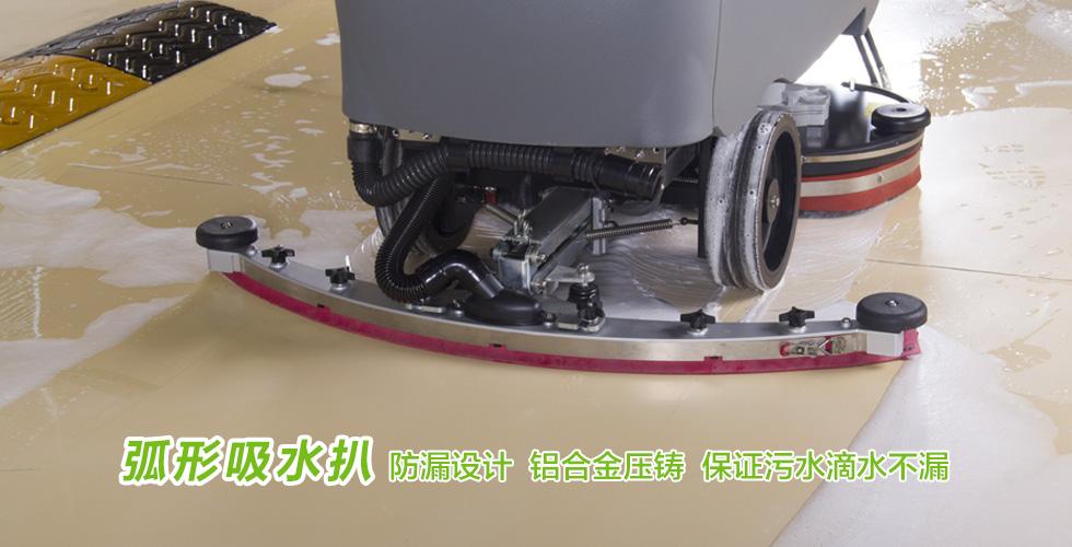 12驾驶式新万博官网bGM110BT70