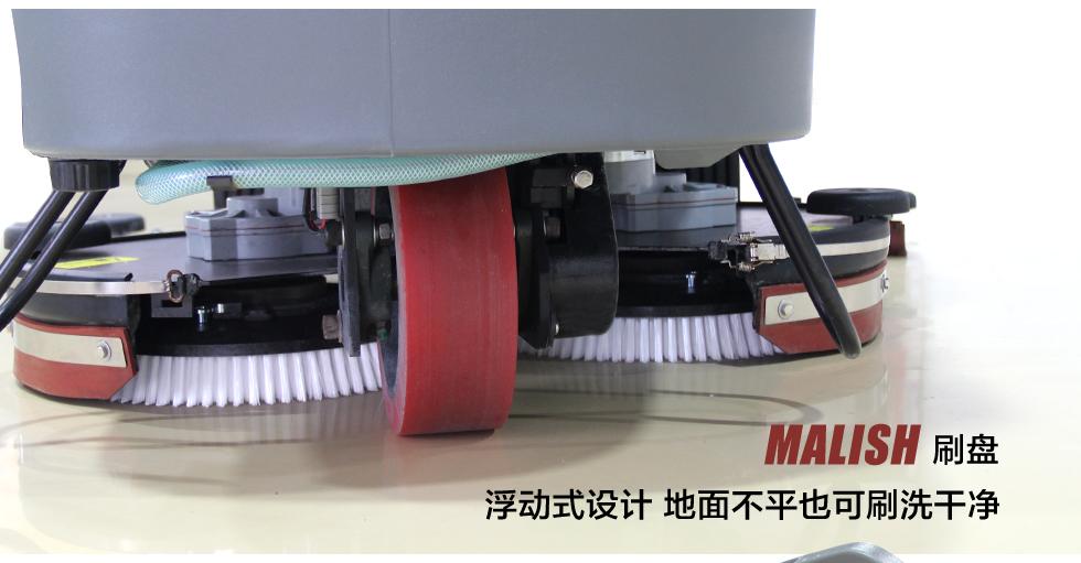 13驾驶式新万博官网bGM110BT70