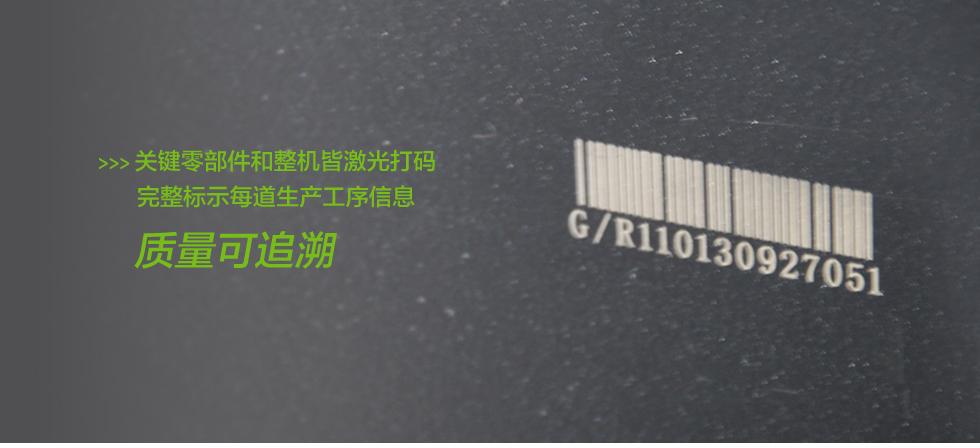 19驾驶式新万博官网bGM110BT70