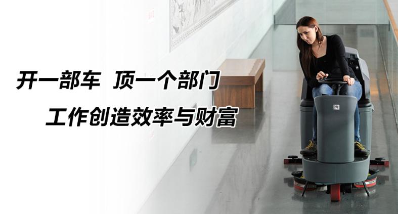 高美GM110BT70新万博官网b 双刷盘清洁更给力