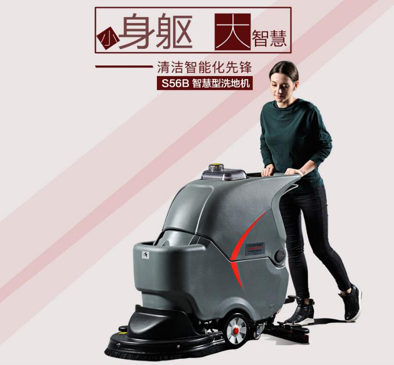 洗地车对于地下停车场的清洁优势