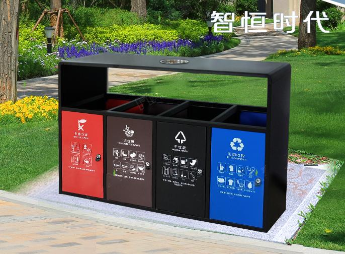 市委党校│垃圾分一分、环境美十分。