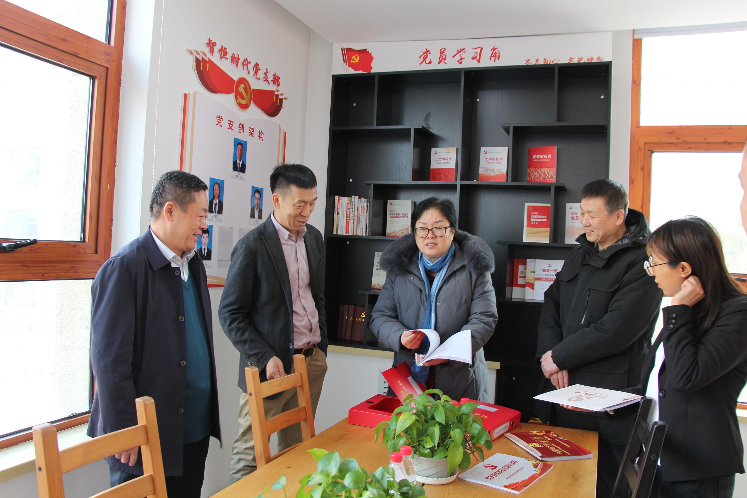 黑龙江省商务合作促进会党委书记一行,莅临智恒时代党支部指导工作